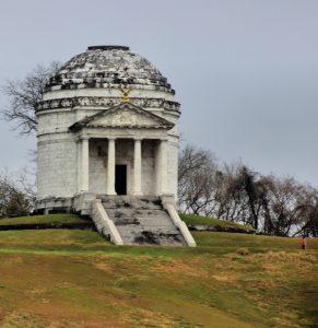 Illinois Memorial vicksburg national park